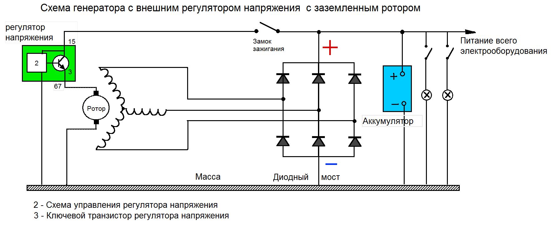 Схема регулятора напряжен